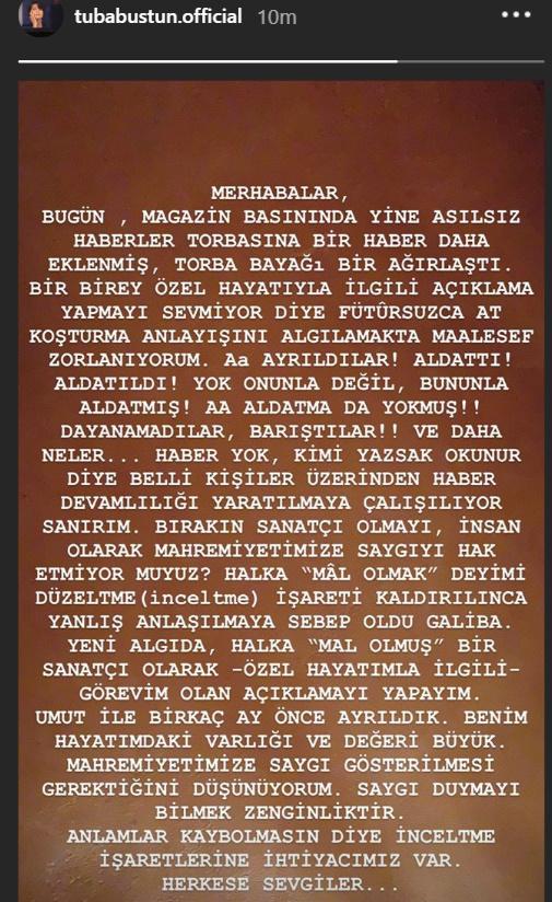 bandicam 2020-07-29 23-44-27-963